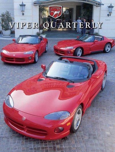 1995 Winter Viper Quarterly Cover Poster