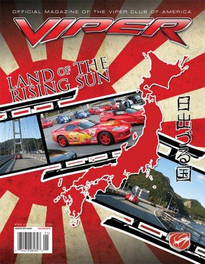 2012 Viper Magazine Vol 18, Issue 1