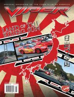2012 Jan/Feb VIPER Magazine Cover Poster - Japan